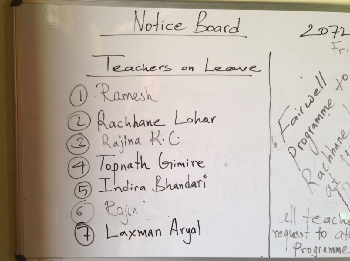 Teachers Leave